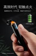Touch Switch Creative Cylindrical USB Lighter