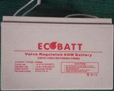 Solar Battery Bateri Deep Cycle 100Ah