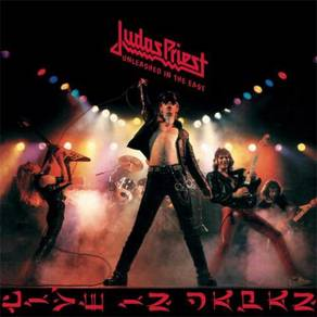 Judas Priest Unleashed In the East: Live in Japan