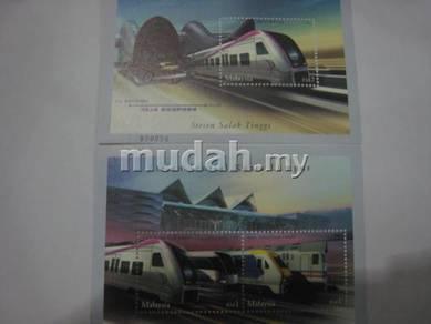 2 Setem Lembaran Mini Express Rail Link