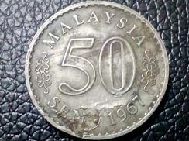 1967 MALAYSIA 50sen SE (LAMINATIONerror coin) VF