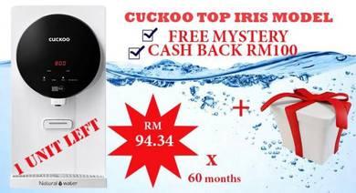 Cuckoo Iris Top Model Percuma Hadiah Misteri