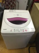 TOSHIBA 6.5kg good condition & well maintain