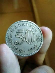 Syiling 50 sen belah