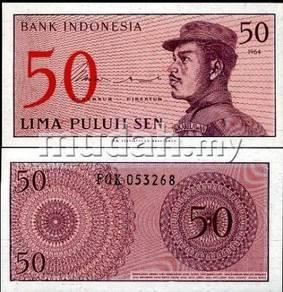 Indonesia 50 sen 1964 p 94 unc