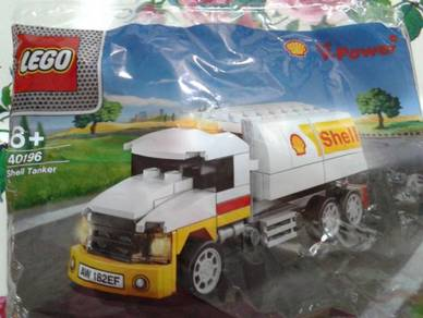 Limited edition shell lego