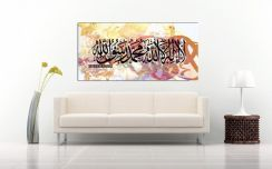 Frame kufi & khat material art canvas 27