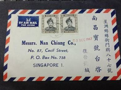 Antik Cover Brunei Singapore 1967 No 2753