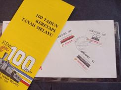 Vintage FDC 100 Tahun KTM 1985 No 2761