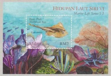 Miniature Sheet Marine Life Series 6 Malaysia 2004
