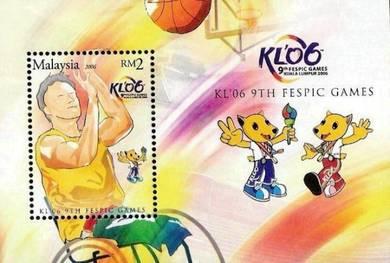 Miniature Sheet Fespic Games Malaysia 2006