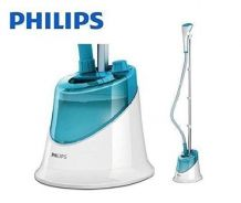 Philip Garment Steamer Steam Iron