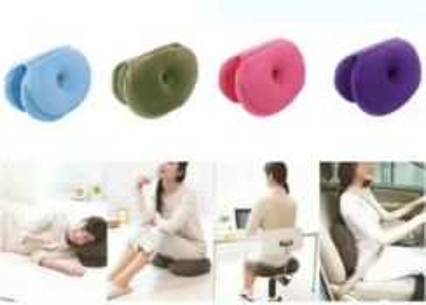 Multipurpose Japanese Bagel Cushion
