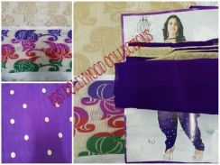 Suit material free postage