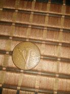 Old coin. Rm1 syiling