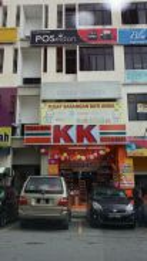 Bukit segar shoplot with lift, leisure mall, hartamas, kuala lumpur