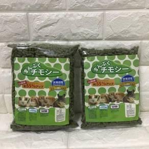 Alfalfa Rabbit Food