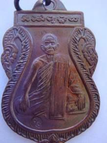 BE2553 Wat Pukalthong Amulet