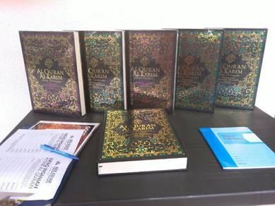 Al-Quran Al KARIM