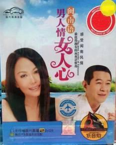 DVD Taiwanese Hokkien Love Songs Collection 2DVD