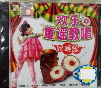 CD huan le tong yao jiao chang - tiao wu ge