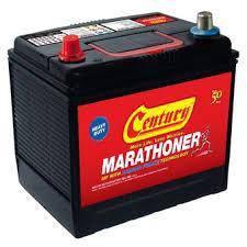 Century car battery bateri kereta NS60 new