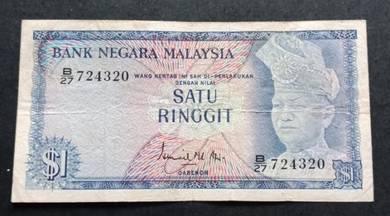 RM1 Ismail Mohd Ali 1st B/27 724320