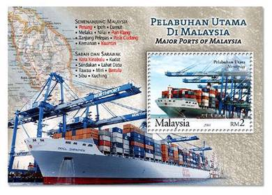Miniature Sheet Major Ports Malaysia 2004