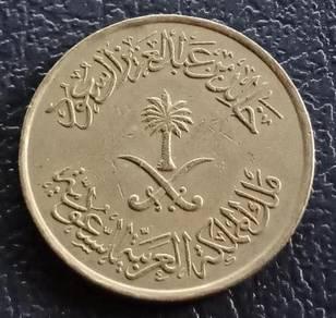 Duit Syiling Saudi Arabia 50 Halalah 1400H