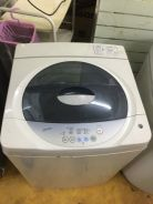 7kg LG GOOD CONDITION & WELL MAINTAIN