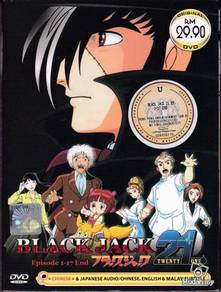 DVD ANIME BLACK JACK 21 Vol.1-17End