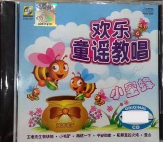 CD huan le tong yao jiao chang - xiao mi feng