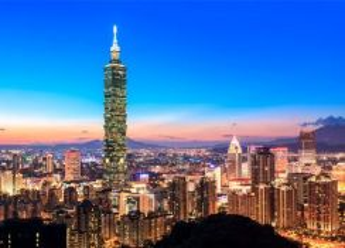Taiwan muslim tour 5d4n