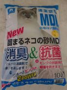 Cat litter 10 liters (pasir kucing)