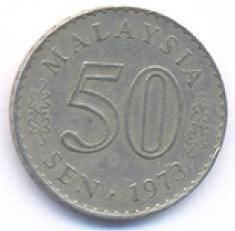 Syiling 50 sen 1973