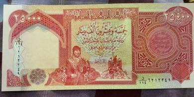 Dinar iraq 25k