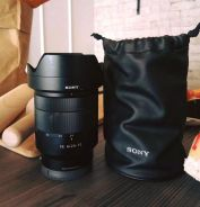 Sony FE 24-70mm F4.0