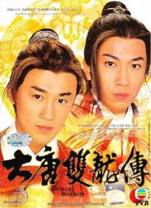TVB HK DRAMA DVD Twin Of Brother