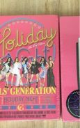 Girl generation holiday version