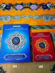Quran Al Wasim Saiz A5