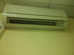 Aircond office used