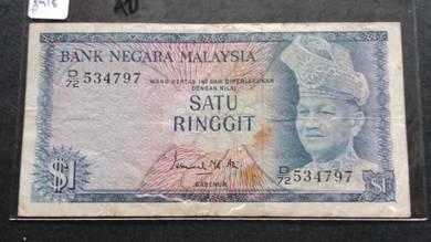 RM1 2nd D/79 714577