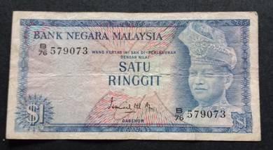 RM1 Ismail Mohd Ali 1st B/76 579073