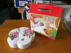 Candy Tray with Lid * 7X7-02