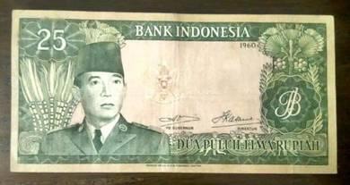 Duit Sukarno 25 Rupiah Rare - Duit Lama