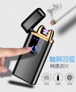 Touch Switch Dual Arc Rechargeable USB Charging