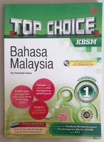 Top Choice KBSM Bahasa Malaysia Tingkatan 1