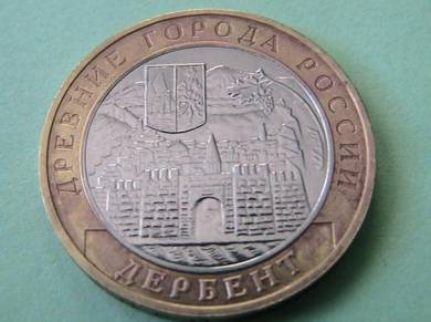 Russian Bi-metallic Coin 10 rubles 2002 (A : 0299)