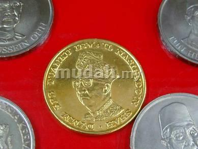 Duit syiling lama Emas vintage rare limited