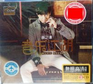 IMPORTED CD Joker Xie Zhi Qian Music Arena 3CD
